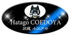 【公式】Hatago COEDOYA ~ 旅籠 小江戸や ~